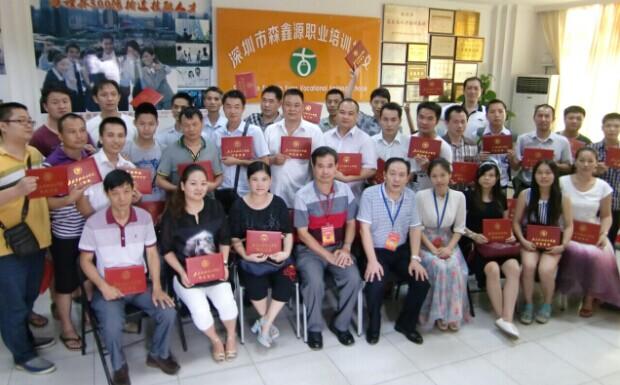 广石化毕业